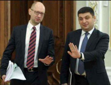 """Журналіст розповів скільки Яценюк з Гройсманом """"заробили"""" на схемах на митниці"""