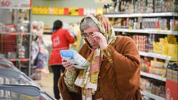 """""""Ціни будуть рости"""": Українцям повідомили про різке подорожчання"""