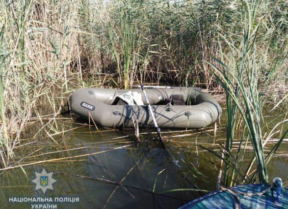 """""""Пішов рибалити і не повернувся"""": На Одещині знайшли тіло хлопчика, якого шукали кілька днів"""