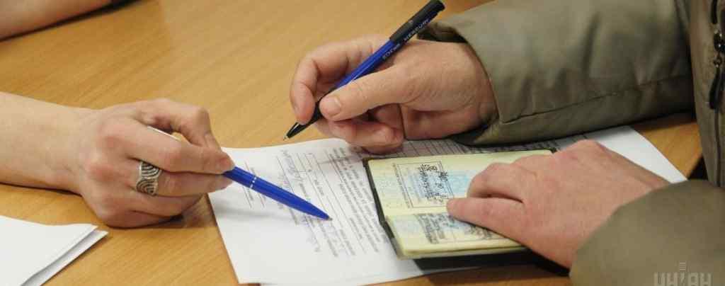 Як простим українцям оформити субсидію на фактичне число проживаючих у квартирі