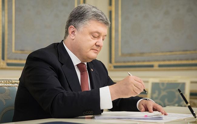 Борги Росії можна не віддавати: Порошенко підписав новий закон