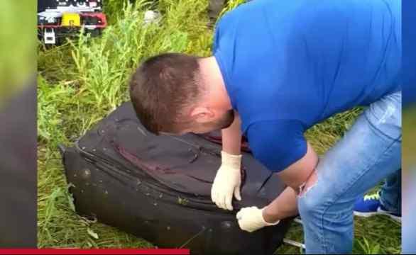 Біля дитячої плащадки виявили валізу з фрагментами людського тіла