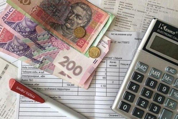 Субсидіантам  роздадуть по 700 грн, але є один нюанс: Що потрібно знати кожному