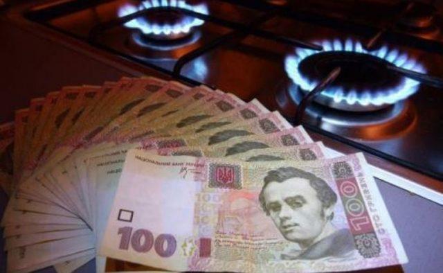 Ціни на газ злетять в жовтні і потягнуть за собою все: українців попередили про суттєві подорожчання