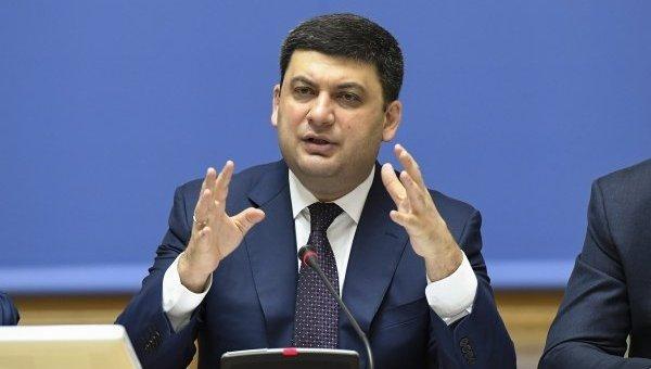 Держбюджет 2019: Гройсман розповів до чого слід готуватись українцям