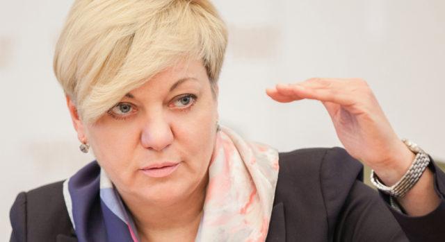 Так просто її не зупинити: Гонтарева вирішила спробувати себе і в сфері освіти