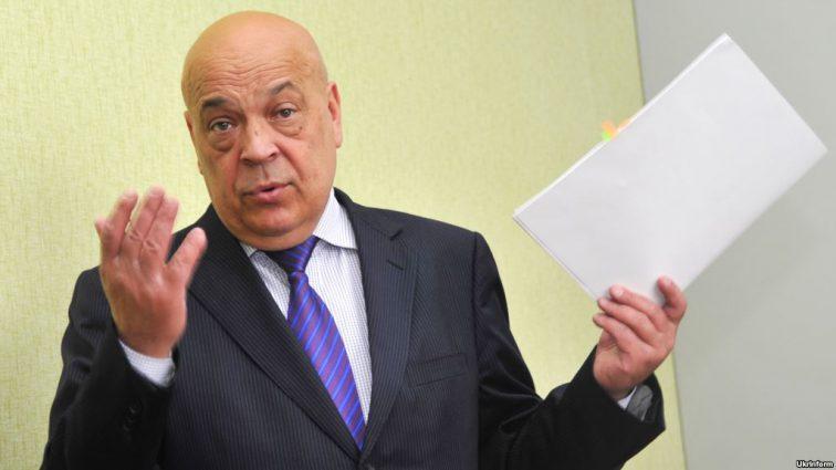 """""""Нехай розбираються самі"""": Москаль вперше прокоментував скандал з угорськими паспортами"""