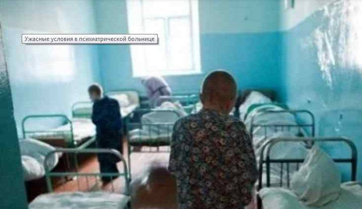 Не пускають в туалет та постійно слідкують: У Дніпрі одна з психіатричних лікарень потрапила в скандал через незаконне утримання іноземців
