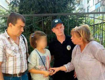 У Полтаві горе-мати покинула дітей на призволяще, а сама зникла