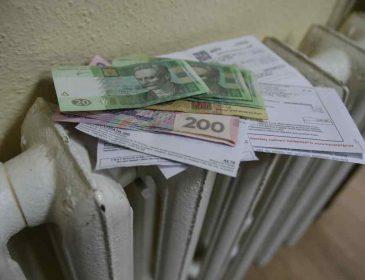 Вводять абонплату на тепло: коли запрацює нововведення і скільки заплатять українці