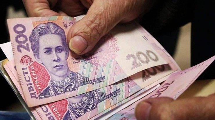 """Виплачувати пенсії в Україні будуть по новому: як """"мінімалка"""" вплине на розмір соціальних виплат"""