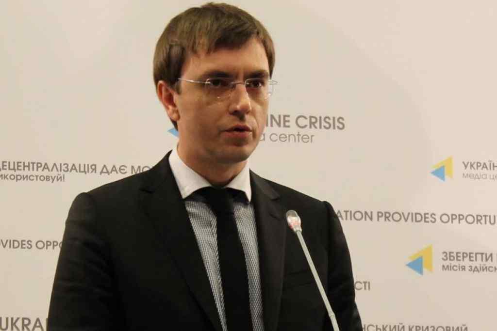 НАБУ повідомило про підозру Омеляну: за що будуть судити скандального міністра