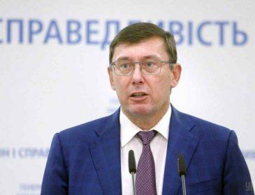 """""""Хоче сховатисяза мандат і спихнути бездіяльність на когось іншого"""": Павленко зробив скандальну заяву в сторону Луценка"""