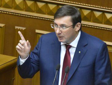 Вже в травні: Луценко зробив гучну заяву про власну відставку