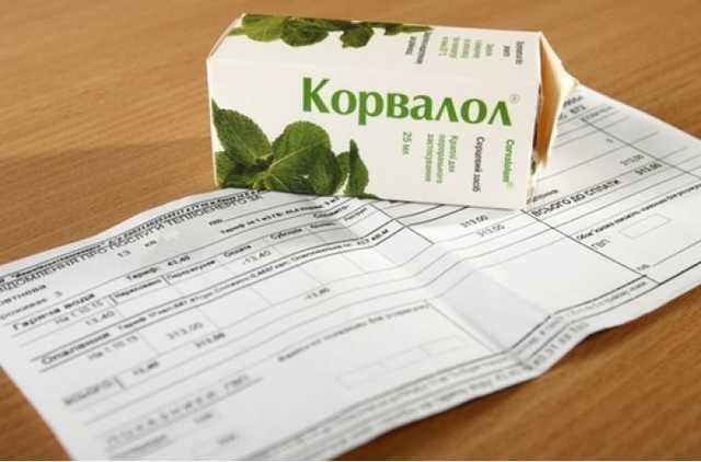 Комунальні борги будуть вибивати по-новому: Що потрібно знати українцям