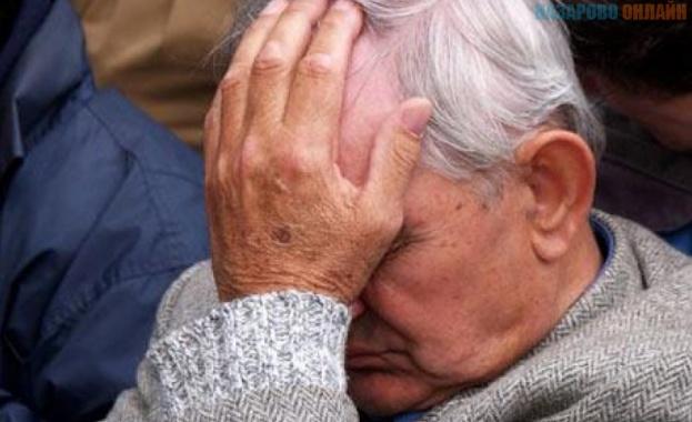 Нововведення для пенсіонерів: як працюватиме