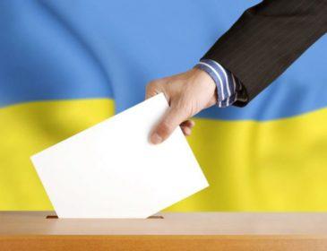 Для доступу до участі у виборах українці мають пройти іспит: чи введуть в Україні нові правила?