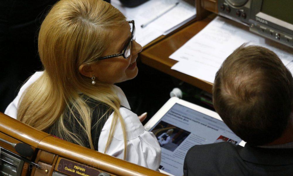 Держава, яка не відбулась! Депутат від Тимошенко потрапив у новий скандал
