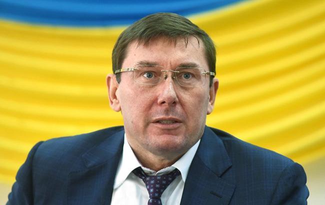 Юрій Луценко купив віллу на Сейшелах за $5 млн: В ЗМІ з'явилась скандальна інформація про генпрокурора