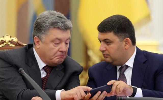 Гройсман і Порошенко заклали народу фінансову міну: чего чекати українцям