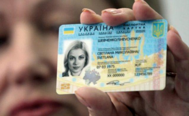 Вимагають додаткові документи: В українців виникли проблеми з біометричними паспортами, що потрібно знати кожному
