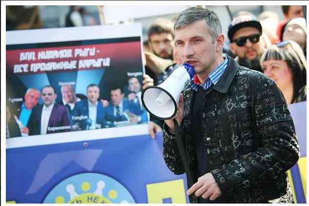 Напад на активіста Михайлика був з відома скандального мера Одеси: спливла інформація