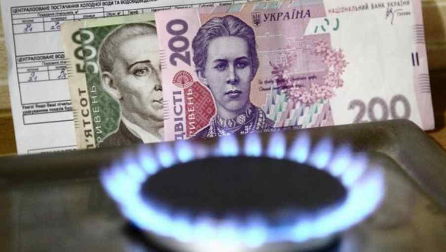 Ціна на газ і нова програма: стали відомі подробиці переговорів з МВФ