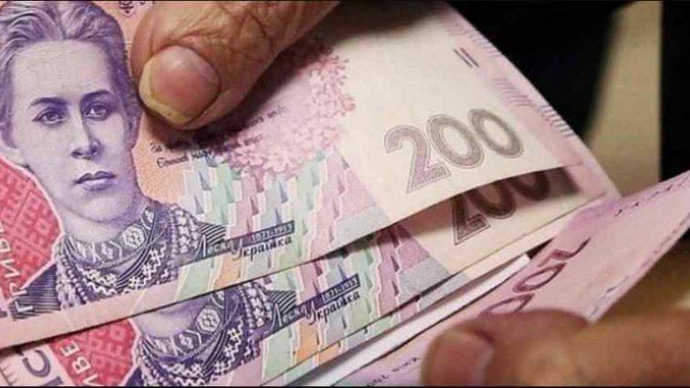 Кожен другий українець ризикує залишитися без пенсії: чому і як з цим боротися