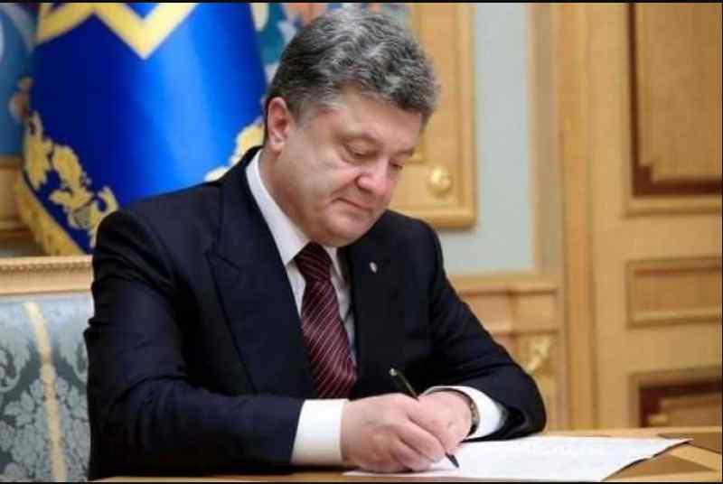 Дочекалися! Порошенко припинив договір про дружбу з Росією