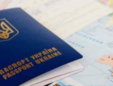 Ціни на оформлення закордонного паспорта зміняться: як і коли почне працювати нововедення