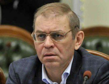 """Вибух """"міномета Пашинського"""": у справі стався несподіваний поворот"""