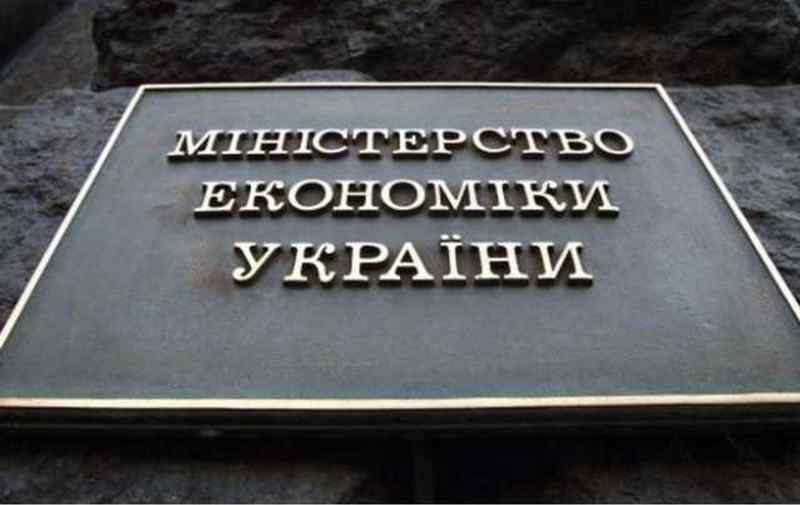 Покарають! В Україні туроператорів перевірятимуть по-новому