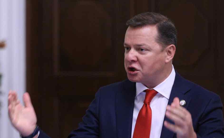 Усунути прем'єра та ввести імпічменту президента: Ляшко зробив скандальну заяву