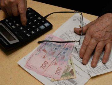 У Кабміні заявили, що ще не знають точну кількість отримувачів субсидій