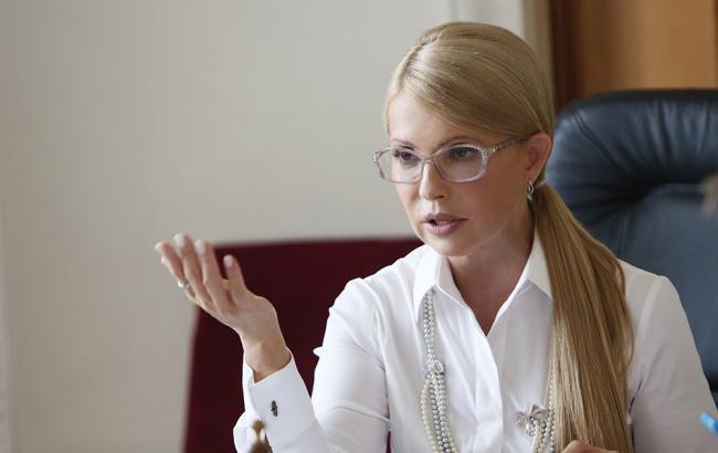 """""""$80-90 за тисячу кубометрів"""": Тимошенко розповіла, як знизити ціни на газ для населення"""