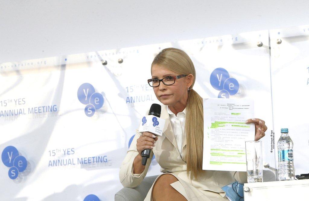 """"""" Щоб залишили нас у спокої"""": Тимошенко зробила розгромну заяву"""