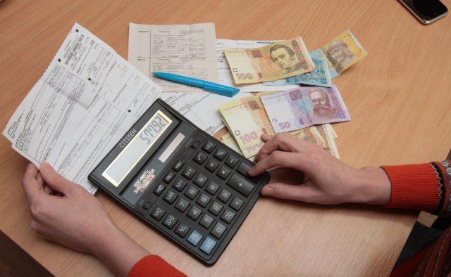 Готуйтеся віддати останнє: Влада підготувала нові сюрпризи для українців