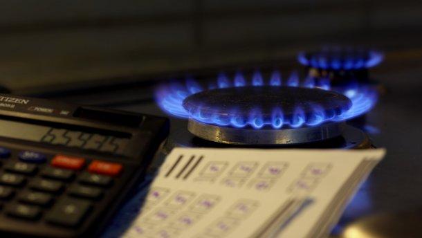 Підвищення ціни на газ: чи торкнуться зміни субсидій