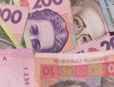 Космічні ціни і середня зарплата 10 тис. грн: що чекати простим українцям від бюджету-2019