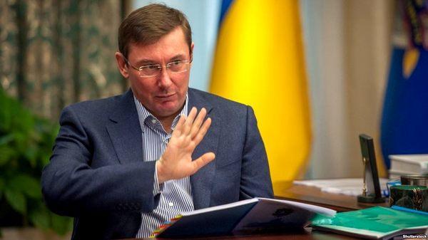 """Луценко потрібно відправити у відставку без права в майбутньому займати державні посади"""": Відомий політолог зробив гучну заяву"""