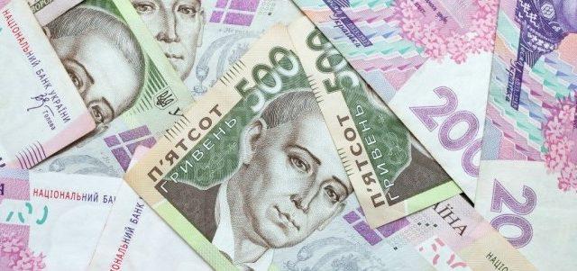 """Бюджет-2019: які """"сюрпризи"""" чекають на українців вже в наступному році"""