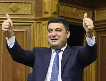 Ріст цін на газ зробить Україну сильнішою: Гройсман обурив українців новою скандальною заявою