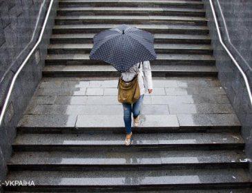 Україну огорне осіння прохолода: Синоптики розповіли, яких сюрпризів від погоди варто очікувати українцям
