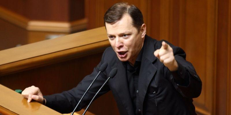 """""""Мінімалка"""" до 6 тисяч грн: Ляшко зробив гучну заяву, українцям стане жити краще?"""