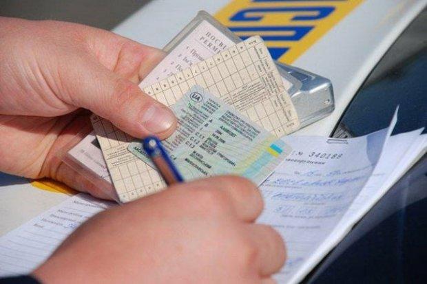 Реєстрація авто по-новому: Як працюватиме та що змінилось для українців