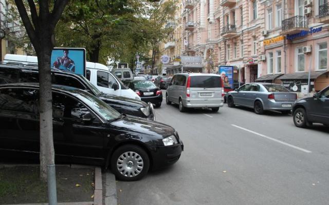 Штрафи в 20-кратному розмір! Набув чинності новий закон, у скільки обійдеться українцям порушення