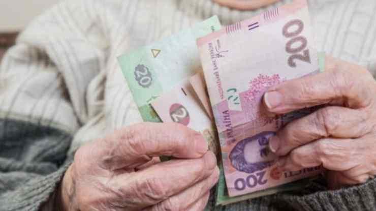 Пенсійна реформа в Україні: у МВФ розповіли, як працюють нововведення