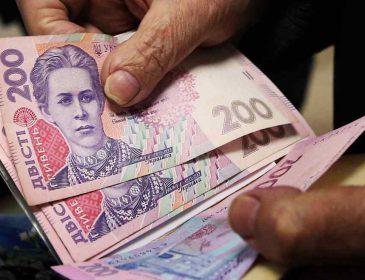 """Пенсії знову перерахують: наскільки на цей раз """"розбагатіють"""" українці"""