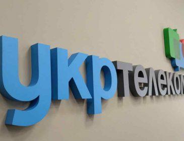"""Вже з 1 листопада: """"Укртелеком"""" підвищить тарифи, на скільки подорожчає зв'язок для українців"""