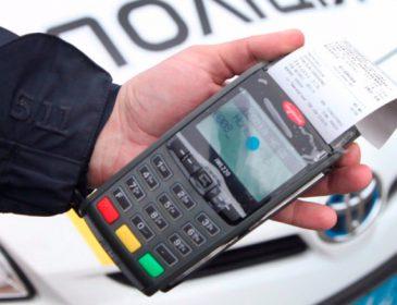 Штраф збільшиться у 17 раз: У Раді ухвалили нові правила для водіїв